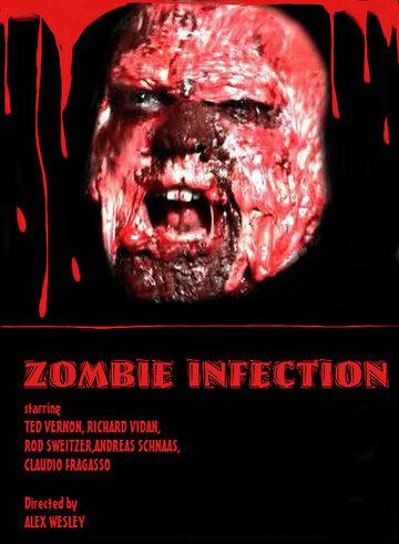 Инфекция зомби