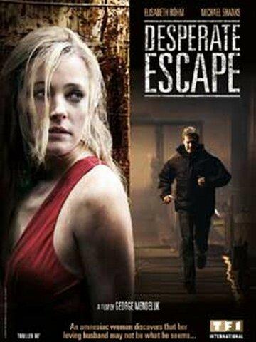 Отчаянный побег (ТВ)