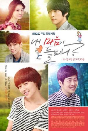 300x450 - Дорама: Услышь моё сердце / 2011 / Корея Южная