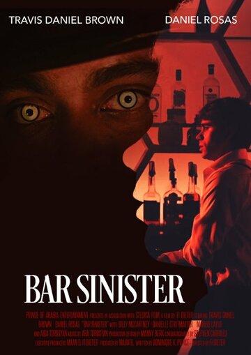 (Bar Sinister)