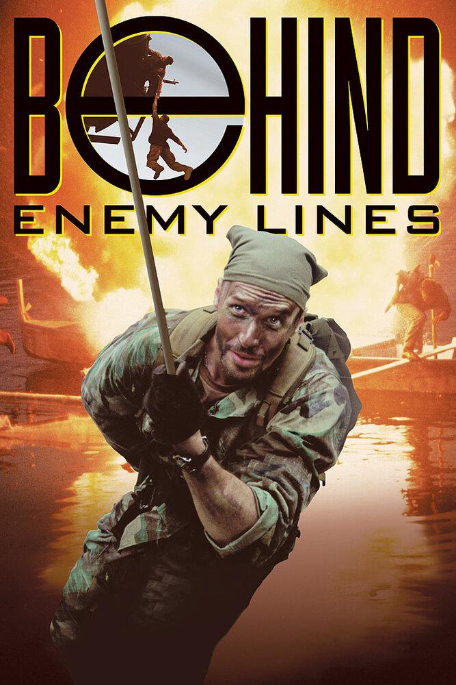За линией огня / Behind Enemy Lines (1997)