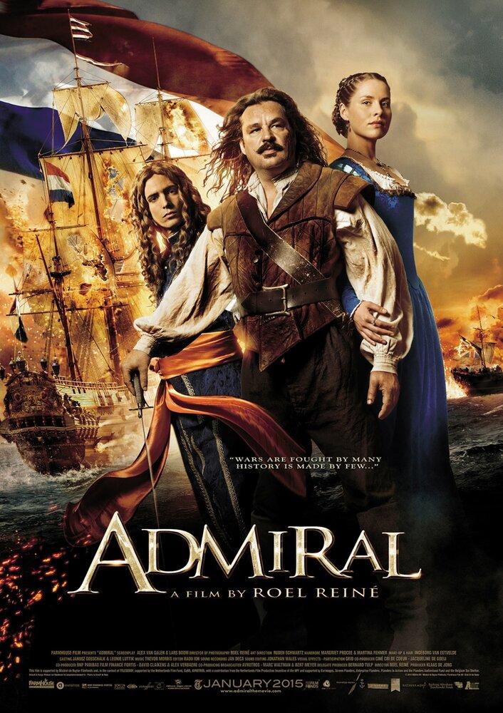 Адмирал (2015)