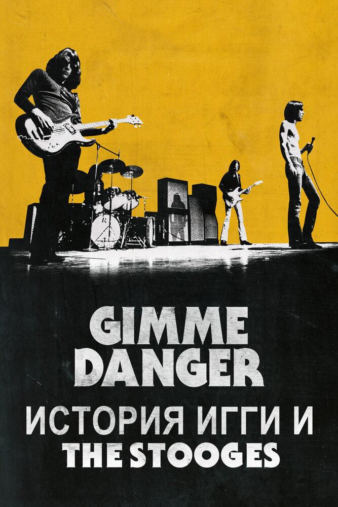 Gimme Danger. История Игги и The Stooges 2016