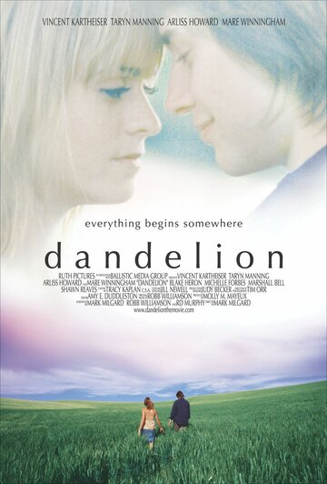 Одуванчик (2004)