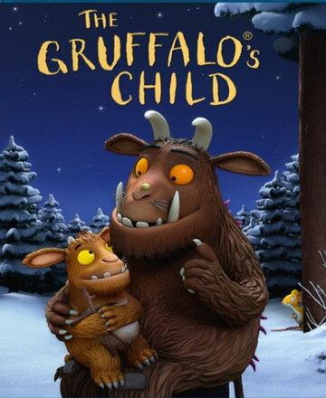 Дочурка Груффало (2011) полный фильм онлайн