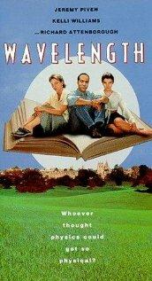 Формула успеха (1996)