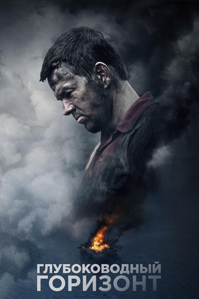 Самые впечатляющие фильмы катастрофы