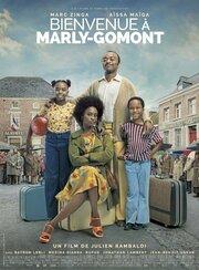 Добро пожаловать в Марли-Гомон (2016)