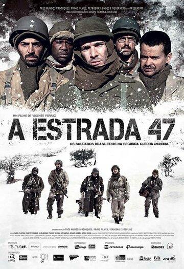 Гора (2013) полный фильм