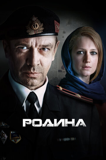 Батыр: Live 2013