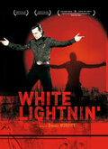 Просветления Уайта
