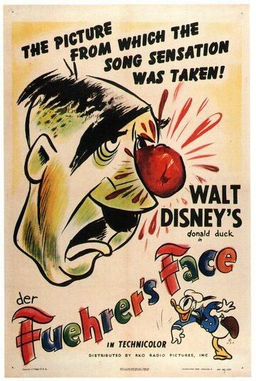 Лицо Фюрера (1942) полный фильм