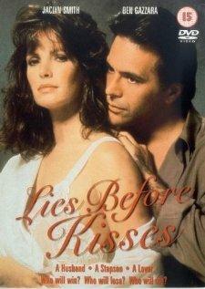 Ложь перед поцелуем (1991)