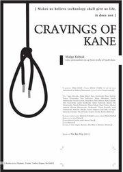 Cravings of Kane (2005)
