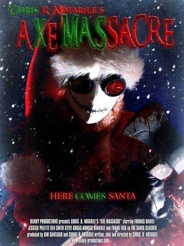 Рождественская резня (2008)