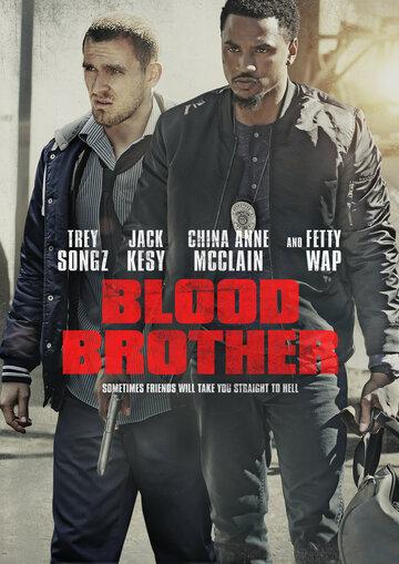 Постер к фильму Кровные братья (2018)