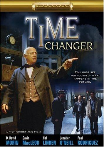 Изменяющий время
