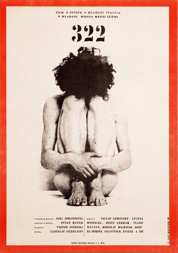 322 (1969)