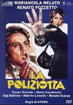 Полицейская (1974)