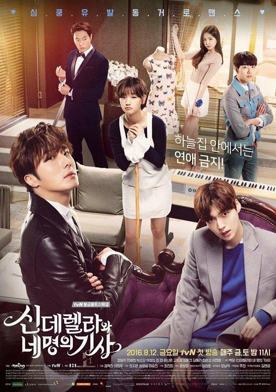 986680 - Золушка и четверо рыцарей (2016, Корея Южная): актеры