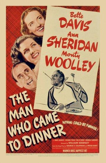 Постер к фильму Человек, который пришел к обеду (1942)