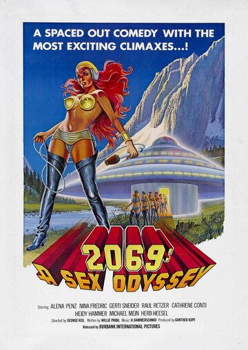 2069 год: Секс-одиссея (1974)