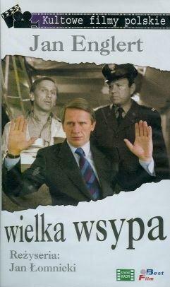 Большой провал (1992)