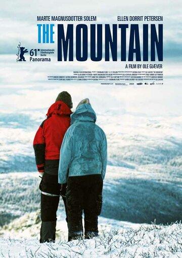 Гора (2011)