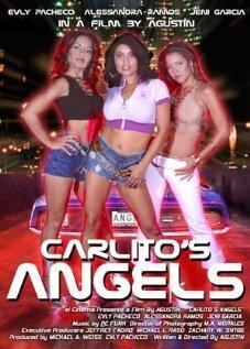 Ангелы Карлито (2003)