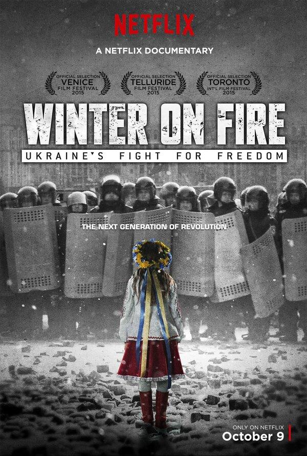 Отзывы к фильму – Зима в огне (2015)
