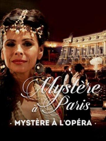 Тайна «Гранд-опера» (ТВ) 2015 | МоеКино