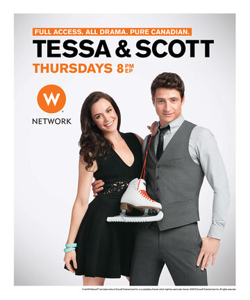 Тесса и Скотт (2014) полный фильм