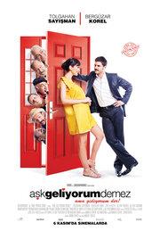 Игра в любовь (2009)