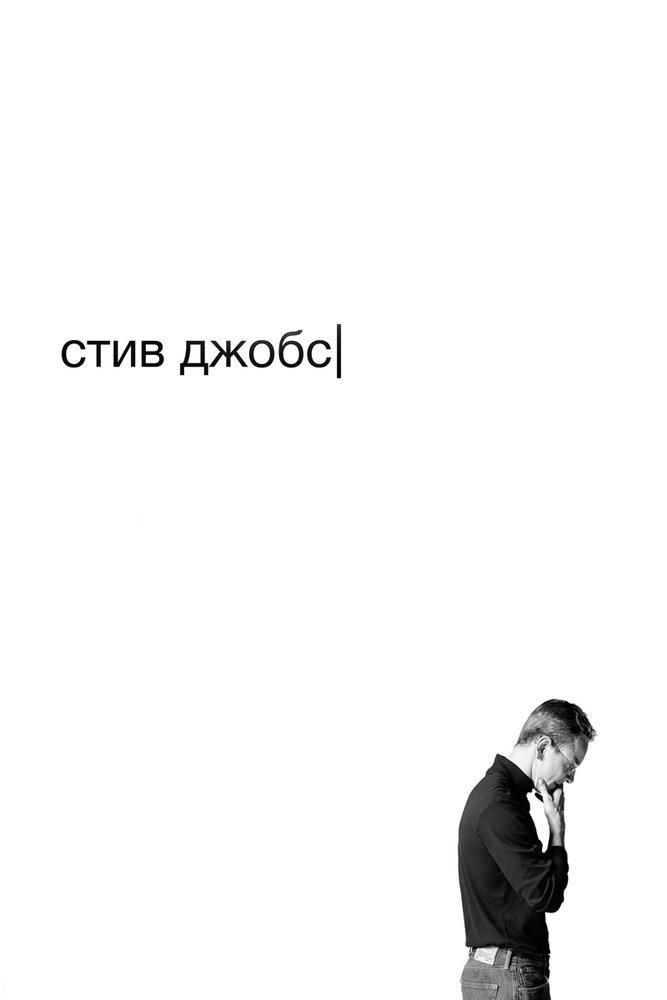 «Безумцы» — 2007 - 2015
