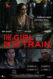 Девушка в поезде (2013)