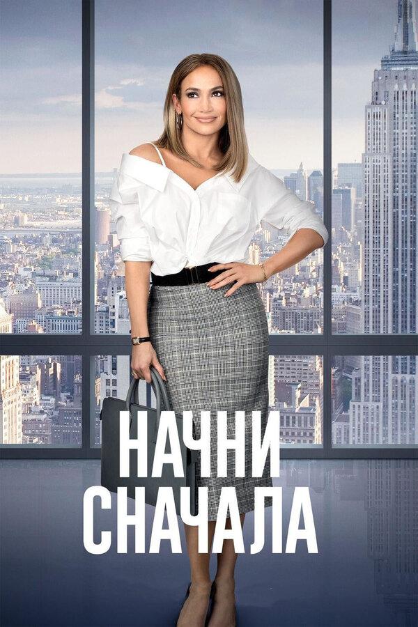 Дженифер Лопес Порно Фильмы
