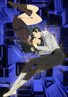 Курау: Призрак воспоминаний / Kurau: Phantom Memory (2004)