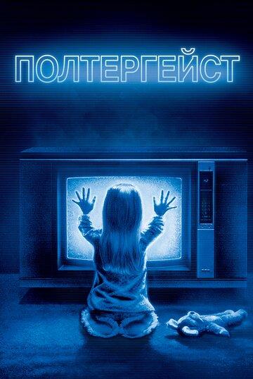 Кино Вкус ночи