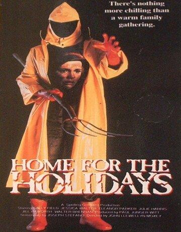 Домой на праздники (1972)