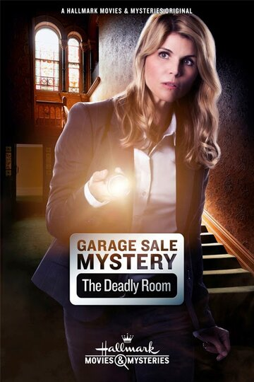 Загадочная гаражная распродажа: Смертельная комната / Garage Sale Mystery: The Deadly Room (2015)
