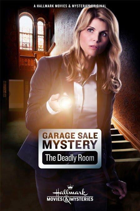 Загадочная гаражная распродажа: Смертельная комната (ТВ) (2015)