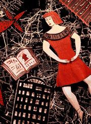 Красная книга (1996) полный фильм