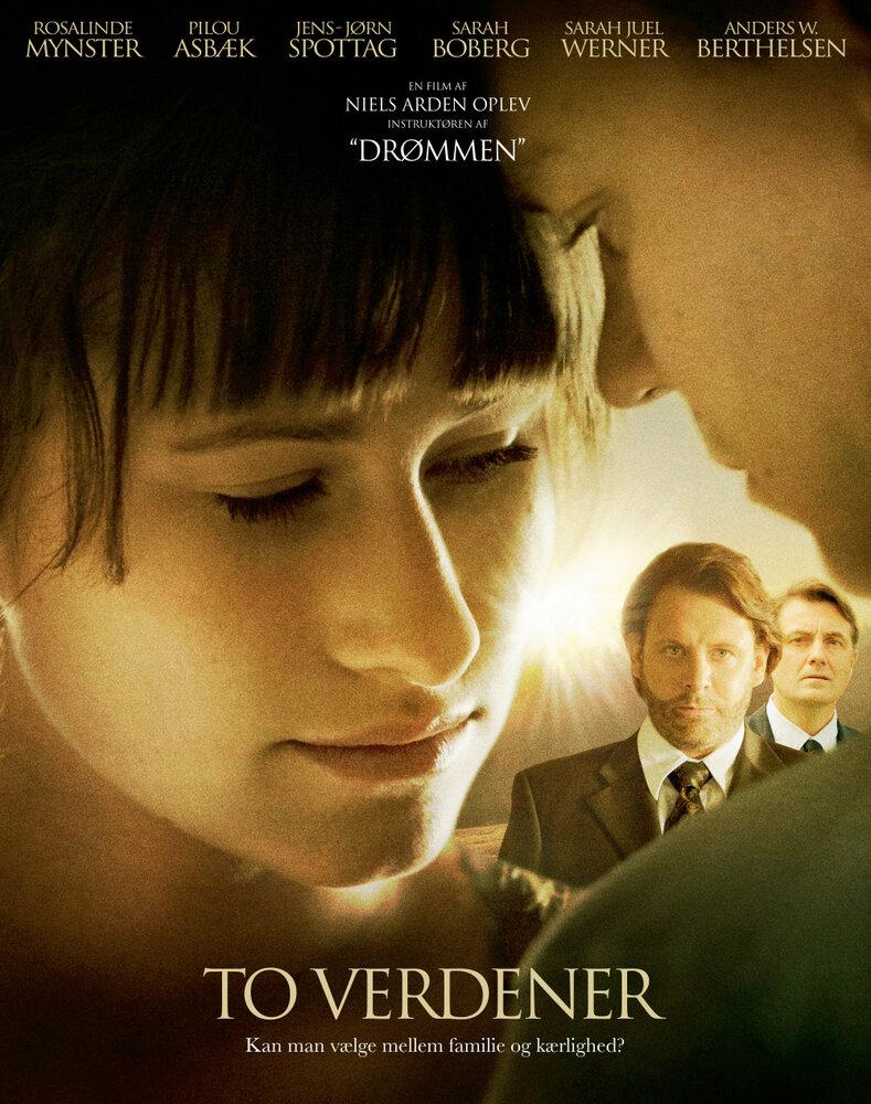 Дания хороший фильм про секс
