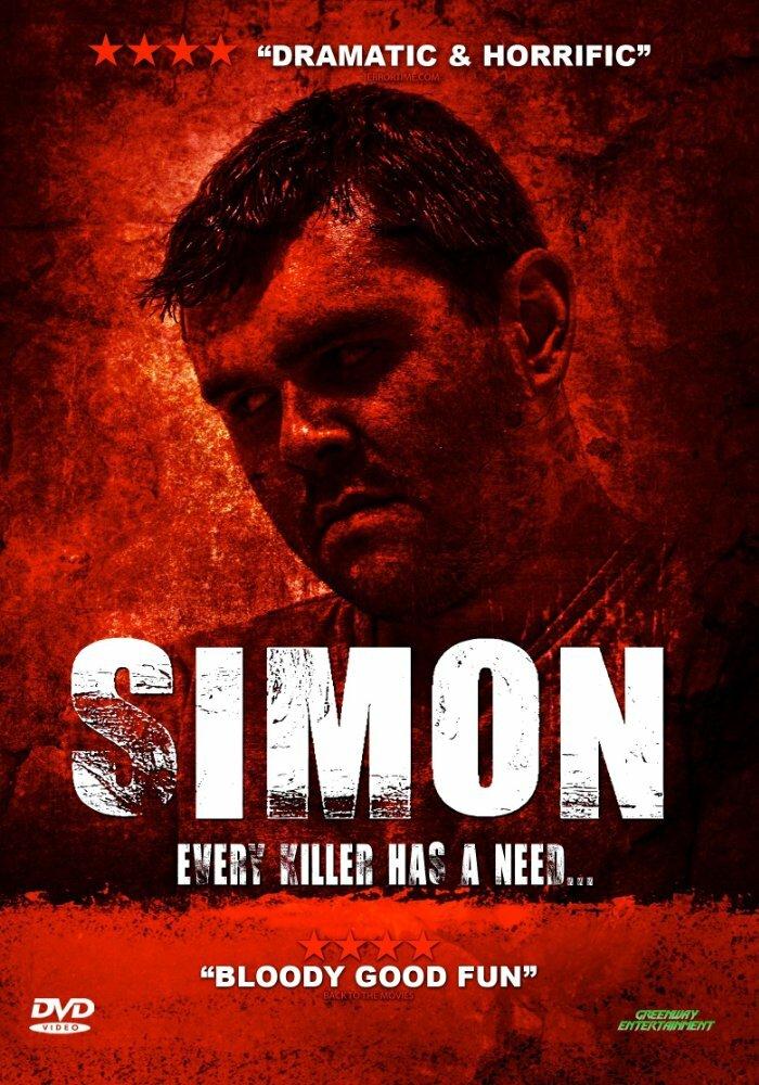 Саймон / Simon (2016)