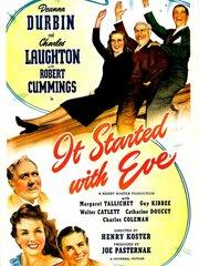 Все началось с Евы (1941)