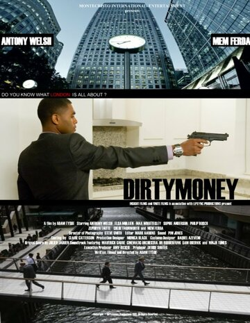 (Dirtymoney)