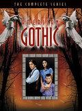 Шериф из преисподней (1995)
