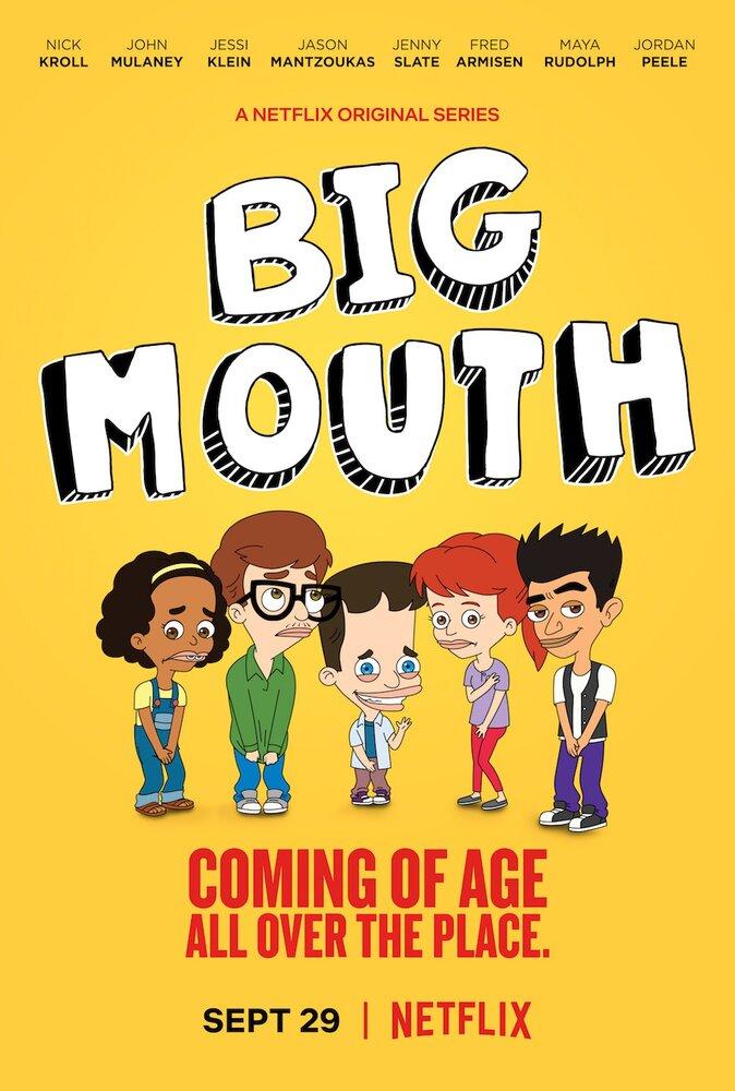 Большой рот (1, 2, 3 сезон)