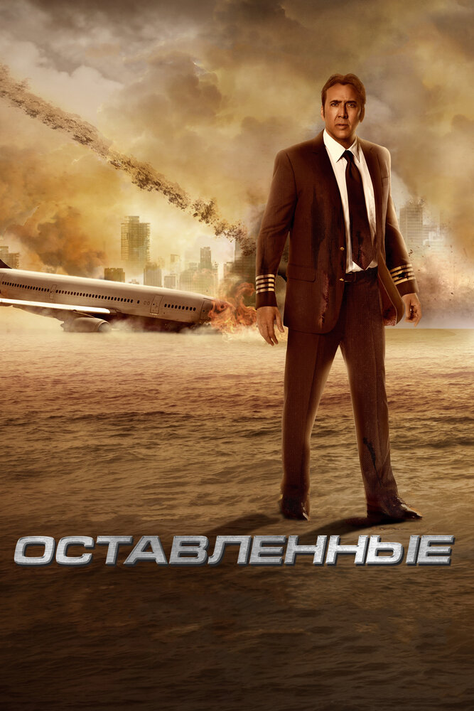 http://www.kinopoisk.ru/images/film_big/714061.jpg
