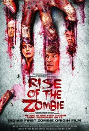 Смотреть Восстание зомби (2013) в HD качестве 720p
